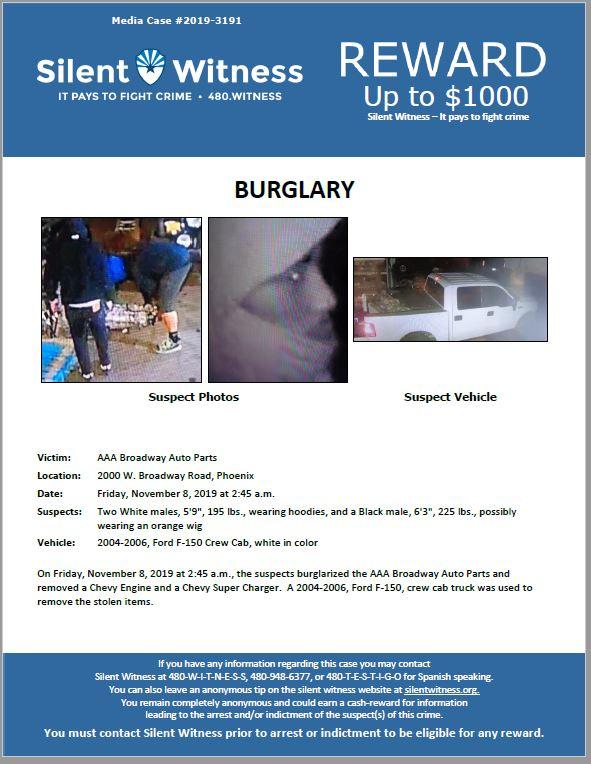 Commercial Burglary / AAA Broadway Auto Parts / 2000 W. Broadway Road, Phoenix